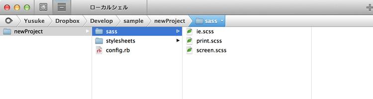 プロジェクトファイルが作成されます。