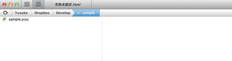 Sassファイルを作成する