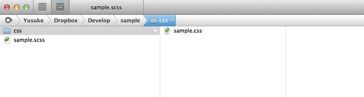 「Control」+「Shift」+「S」を押すと、CSSが書き出されます。